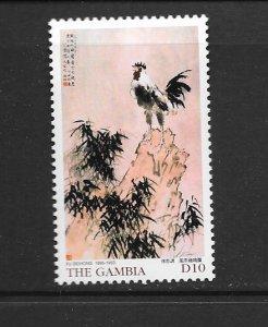 BIRDS - GAMBIA #2914  MNH