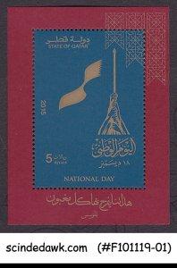 QATAR - 2015 NATIONAL DAY - MIN. SHEET MINT NH