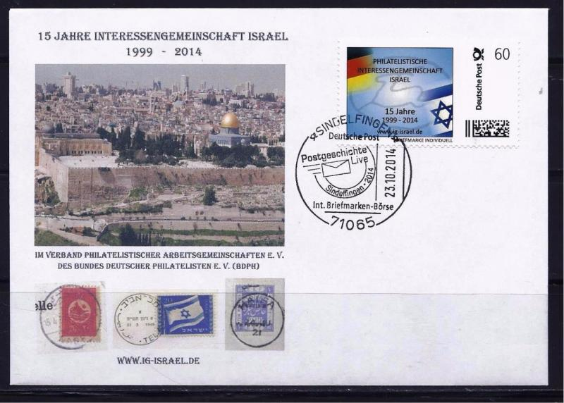 GERMANY ISRAEL PHILATELIC COMMUNITY 15 YEARS 2014 SPECIAL STAMP ON FDC JERUSALEM