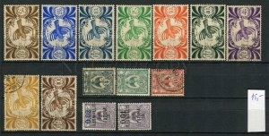 265328 French New Caledonia Wallis and Futuna OLD stamps BIRDS