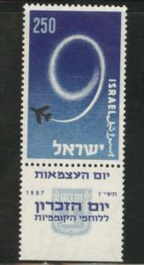 Israel Scott 128 Jet Plane and 9 MNH** stamp with tab