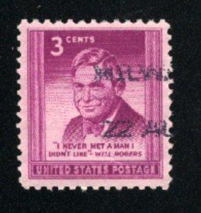 USA 975  u VF  1948 PD