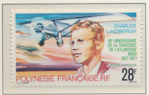 French Polynesia Stamp Scott #C149, Mint Never Hinged, No Gum - Free U.S. Shi...