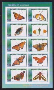 Dagestan, 21-30 Russian Local. Butterflies IMPERF sheet of 10.