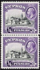 Cyprus 1934 KGV ¾pi Black and Violet Vertcal Pair MUH