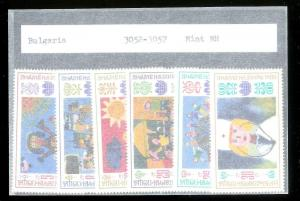 BULGARIA Sc#3052-3057 Complete MINT NEVER HINGED Set