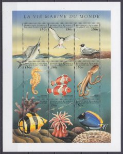 1998 Comoro Islands 1237-45KL Sea fauna 6,50 €