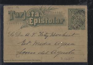 URUGUAY (P0105B)  1898 3C PS  LETTER CARD