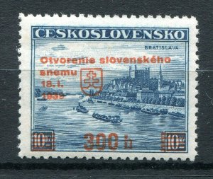 CZECHOSLOVAKIA 1939 OPENING OF PARLIAMENT IN SLOVAKIA SCOTT 244a PERFECT MNH