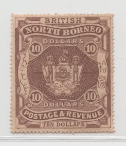 Malaya North Borneo - 1889 - SG 50b - MH (Cert)