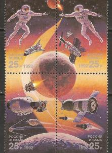 Russia MNH Block 6080-3 Space Accomplishments SCV 3.50