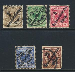 GERMAN EAST AFRICA 1896 SET, VFU Sc#6-10 (SEE BELOW)