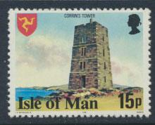 Isle of Man - SG 122  SC# 124  MUH  Perf 14