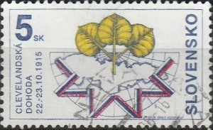 Slovakia, #235  Used , From 1995,  CV-$0.25