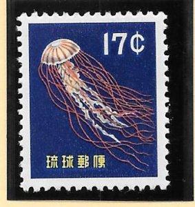 RYUKYU Scott #62 Mint 17c Jellyfish 2018 CV $20.00