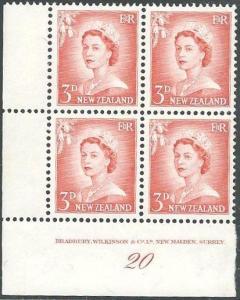 NEW ZEALAND 1955 QE 3d large figures plate block plate 20 MNH..............63992