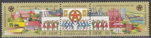 DDR #2683a  MNH (S2005)