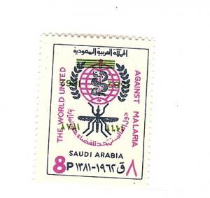 Saudi Arabia, 254, WHO Inverted Ovpt. New Date Single, MNH