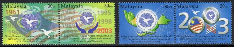 MALAYSIA SG1116/9 2003 13th CONFERENCE OF HEADS OF STATE MNH