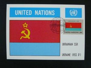 national flag of Ukraine maximum card United Nations UNO 1981