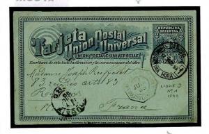 URUGUAY Card Montevideo France Paquebot *BUENOS AYRES A BORDEAUX*1899 M331a