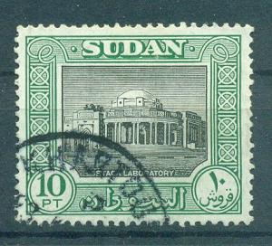 Sudan sc# 112 (1) used cat value $.80