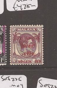 Malaya Jap Oc Penang DN SG J82b double overprint, one inverted MNH (7avp)  WOW!