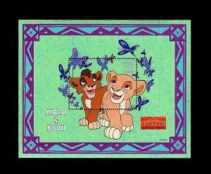 SIERRA LEONE - 1998 - DISNEY - LION KING - KIARA & KOVU - MINT - MNH S/SHEET!