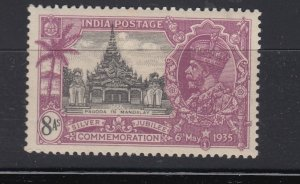 J28328 1935 india part of set mh #148 jubilee
