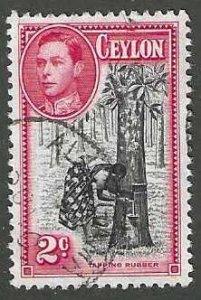 Ceylon 278c  Used