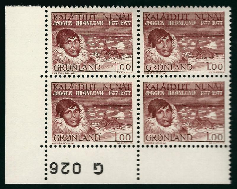 Beautiful Greenland #106 Plate Block 026 MNH VF...Kalaallit is Hot now!