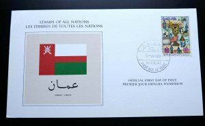"""VERY RARE OMAN MUNICIPALITIES """"STAMPS OF ALL NATIONS"""" 1ST DAY EVENT CARD HARD TO"""