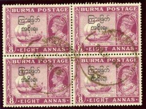 Burma 1947 KGVI 8a maroon block of four very fine used. SG 78. Sc 80.
