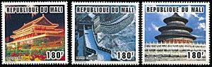 Mali 802-804, MNH, Famous Chinese Landmarks