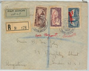 58968   -  SYRIA - POSTAL HISTORY  - STAMPS on COVER special postmark DAMAS EXPO