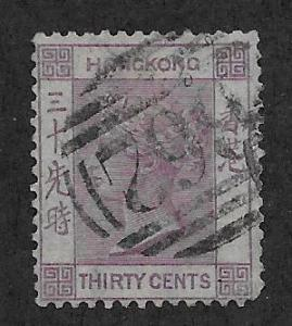 HONG KONG SC# 20  F/U 1871