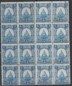 HONDURAS 1890 5c ARMS Issue BLOCK OF 16 Sc 42 MNG