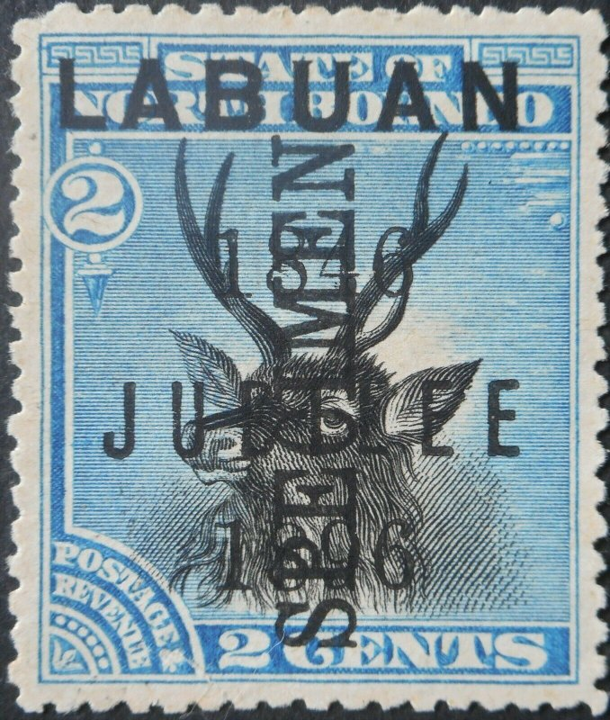 Labuan 1896 Two Cents Jubilee SPECIMEN SG 84s mint