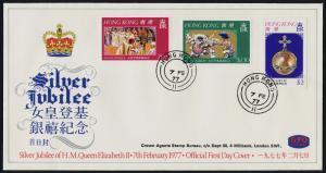 Hong Kong 335-7 on FDC - Queen Elizabeth Silver Jubilee