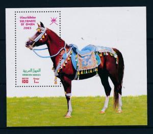 [57812] Oman 2003 Horse MNH Sheet