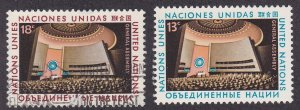 United Nations - New York # 300-301, General Assembly, Used, 1/2 Cat.