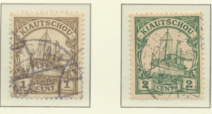 Kiauchau Stamps Scott #23 To 25, Used - Free U.S. Shipping, Free Worldwide Sh...