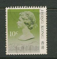 Hong Kong  SG 538b Used