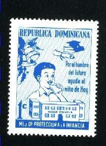 Dominican Republic  #RA39   Mint NH VF 1967 PD