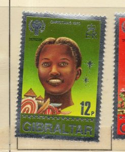 Gibraltar 1979 QEII Early Issue Fine Mint Unmounted 12p. NW-99293