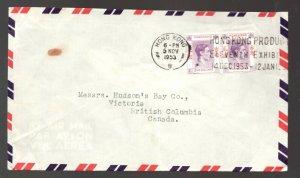 1953 Hong Kong to Canada cover. #164A, Hudson Bay Co. history. Victoria BC