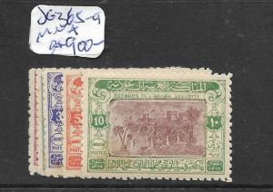 SAUDI ARABIA  (PP0902B) SG 365-9   MNH