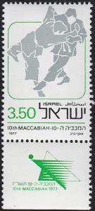 Israel Scott 635 Judo MNH with tab