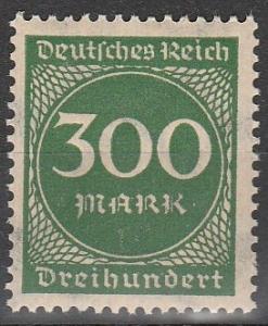 Germany #231  MNH F-VF (V1707)