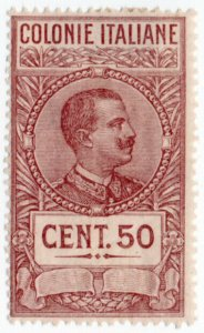 (I.B) Italy (Eritrea) Revenue : Duty Stamp 50c